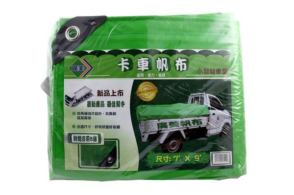 PVC卡車帆布