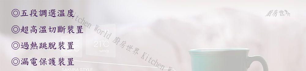 PK/goods/SAKURA//Water Heater/SH186-1.jpg