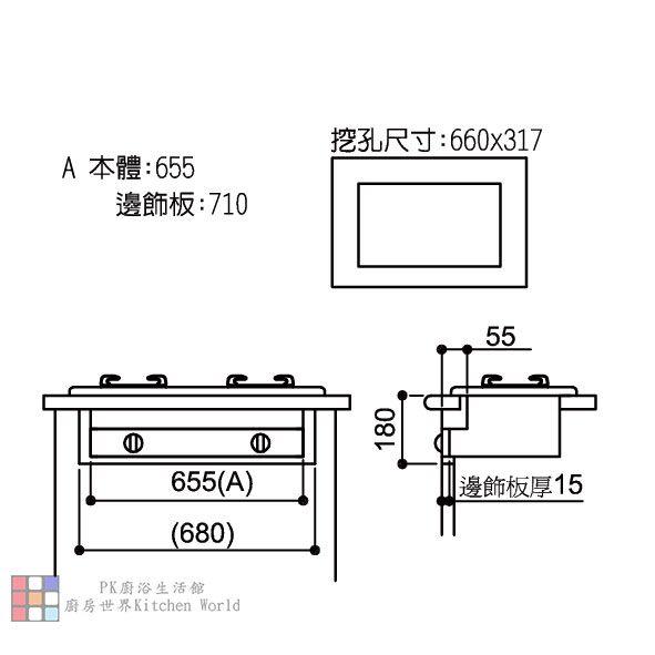 PK/goods/Rinnai/Stove/RBTS-227SC-DM-1.jpg