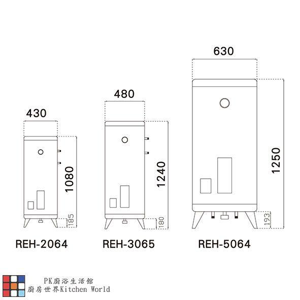 PK/goods/Rinnai/Water Heater(Electric)/REH-2064-DM-1.jpg
