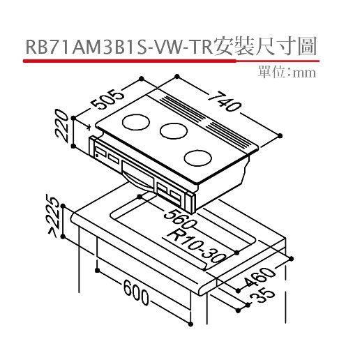 PK/goodsRinnai/Import Goods/RB71AM3B1S-VW-TR-DM-2.jpg