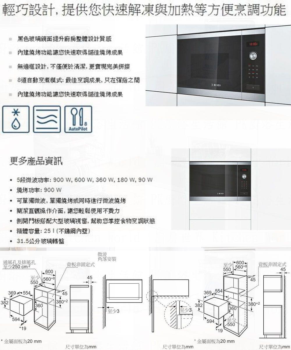 PK/goods/BOSCH/Oven/HMT84G654U-DM-1.jpg