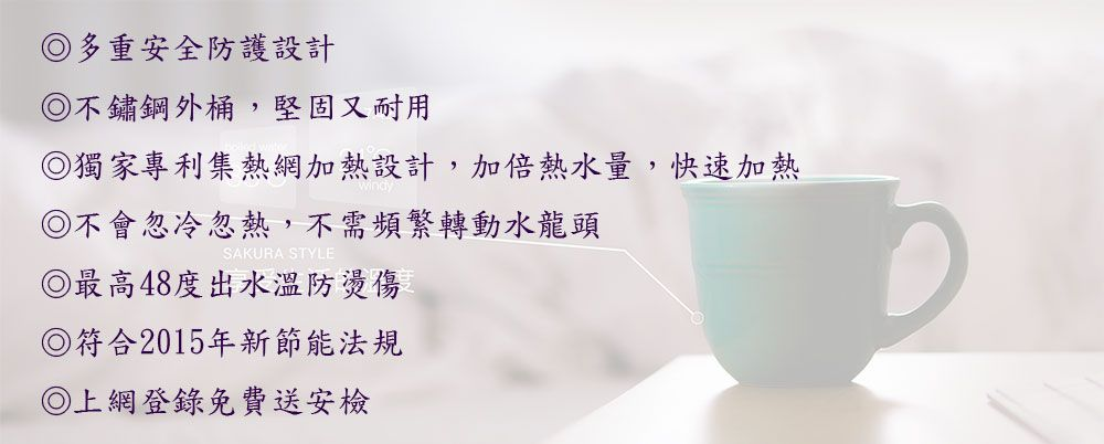 PK/goods/SAKURA/Water%20Heater/EH1251LS6-2.jpg