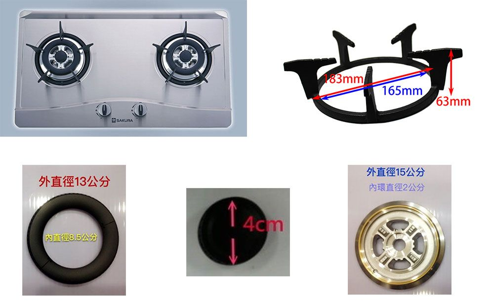 PK/goods/SAKURA/瓦斯零件組/SG2511-1.jpg